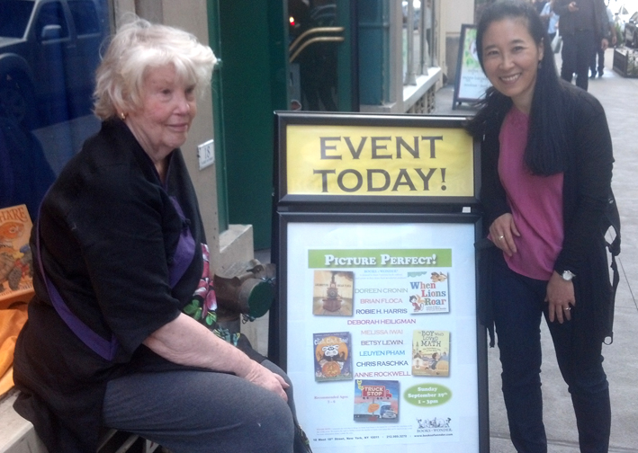 Anne Rockwell and me outside of Books of Wonder after the event.  Do I look relieved?