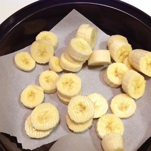 frozen banans
